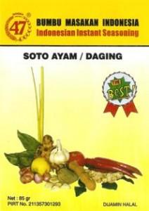 Bumbu 47 Soto Ayam / Daging